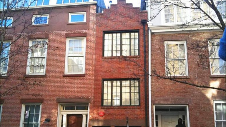 Discover the narrowest house in New York