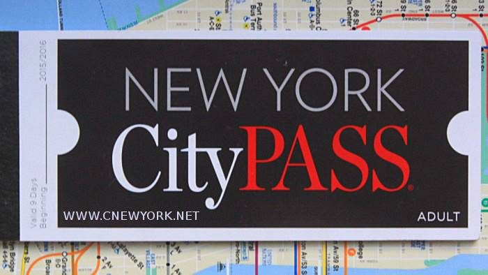 How to avoid the rise up of the price of the New York City Pass on March 1, 2018?